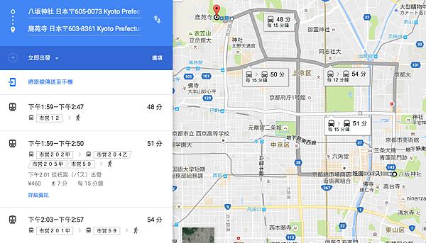 金閣寺交通方法公車站牌營業時間附近美食