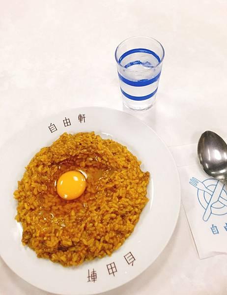 大阪千日前美食推薦自由軒咖哩飯