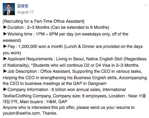 韓國找工作怎麼找實習公司投履歷人力銀行網站