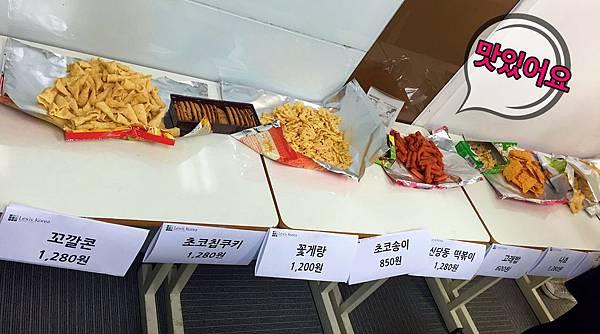韓國遊學推薦Lexis Korea課程方式&分級制度