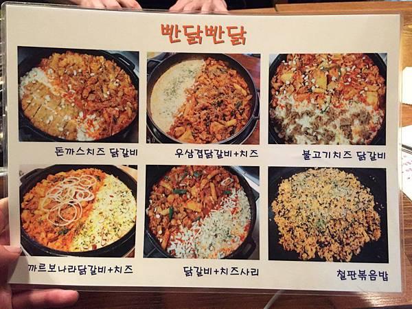 韓國弘大明洞餐廳推薦必吃美食起士辣炒春雞~墨西哥辣味炒肉