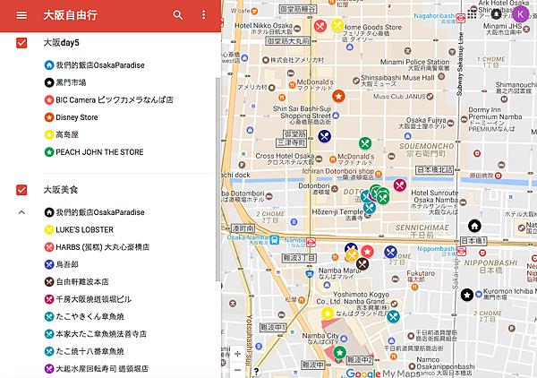 2017大阪行程懶人包美食地圖