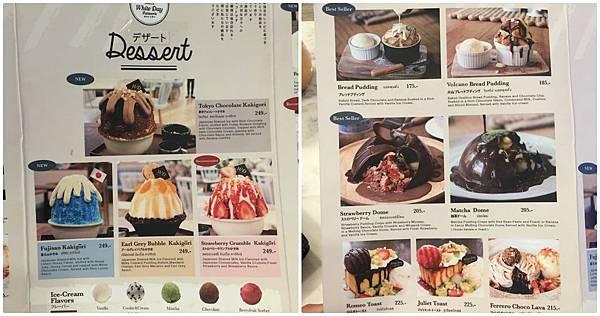 曼谷必吃甜點White Day Rama9、SiamCenter餐廳推薦