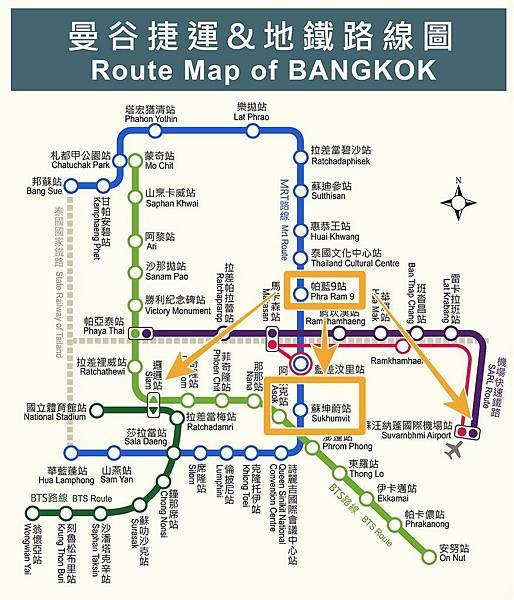 曼谷Asok便宜民宿家庭多人住宿推薦8人帕藍9