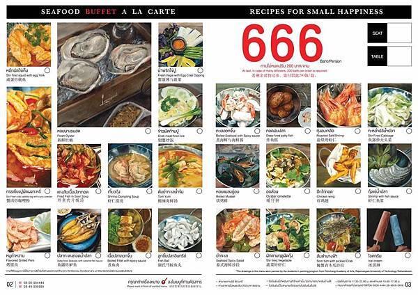 曼谷海鮮吃到飽餐廳價格&訂位方式666泰銖推薦優惠價555Laemgate Infinite曼谷海鮮吃到飽餐廳價格&訂位方式666泰銖推薦優惠價555Laemgate Infinite