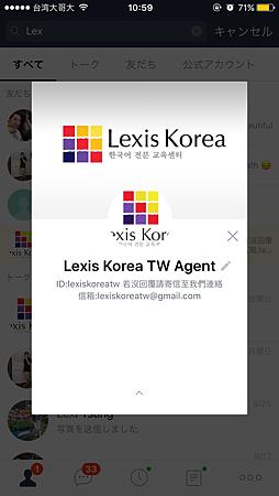 【韓國留學代辦推薦】語學堂&語言學校代辦費一覽Lexis Korea