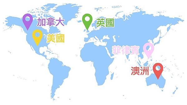 Site of Platform of Language School.jpg