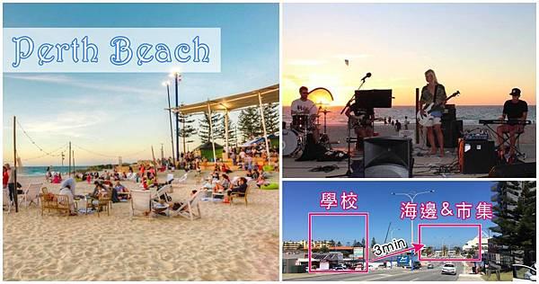 perth beach.jpg