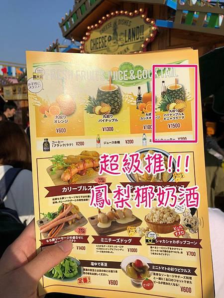 橫濱景點啤酒節推薦紅磚倉庫季節限定一日遊