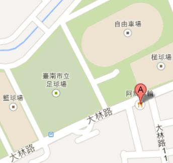 地圖-阿輝黑輪.png