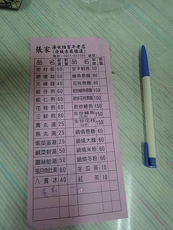 服務7-7.JPG