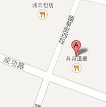 地圖-好有麵子.png