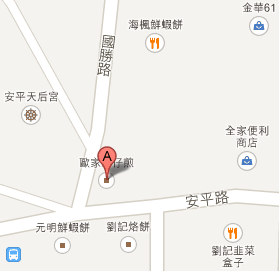 地圖-歐家蚵仔煎.png