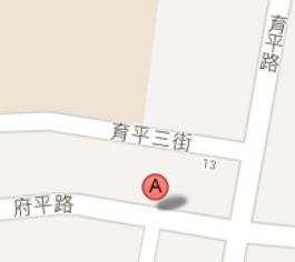 地圖-16安平啞巴麵.png