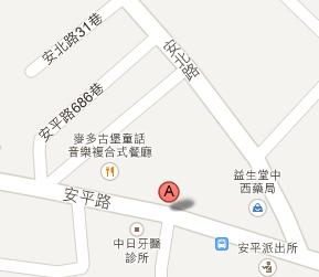 地圖-禾記嫩骨飯安平店.png