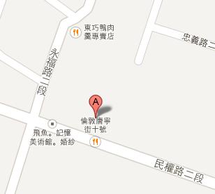 地圖-唐寧10街.png