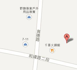 地圖-千喜火鍋.png