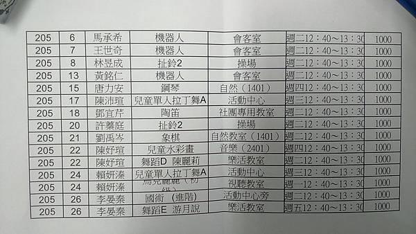 DSC_3108.JPG
