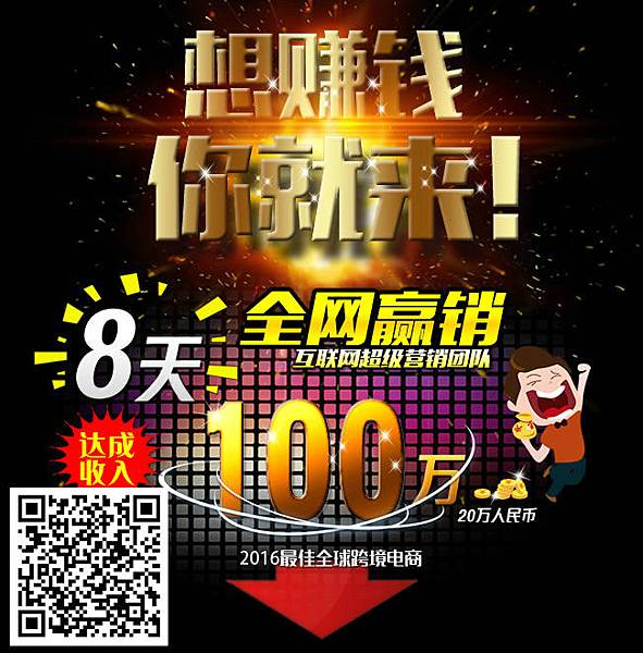 650X660-1_meitu_4_meitu_34.jpg