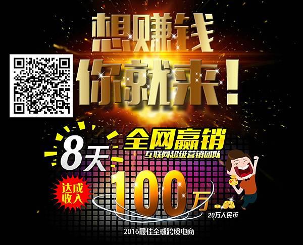 1000X808-1_meitu_25_meitu_44.jpg