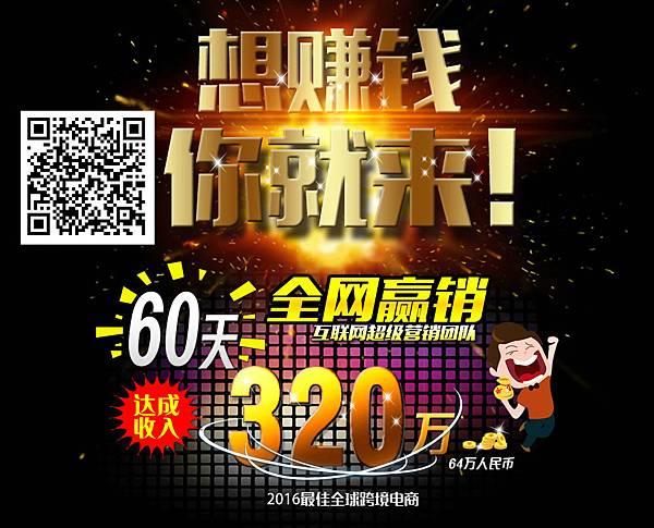 1000X808-3_meitu_26_meitu_45.jpg