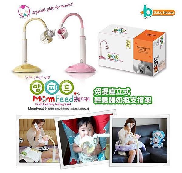 B68-001-2.jpg