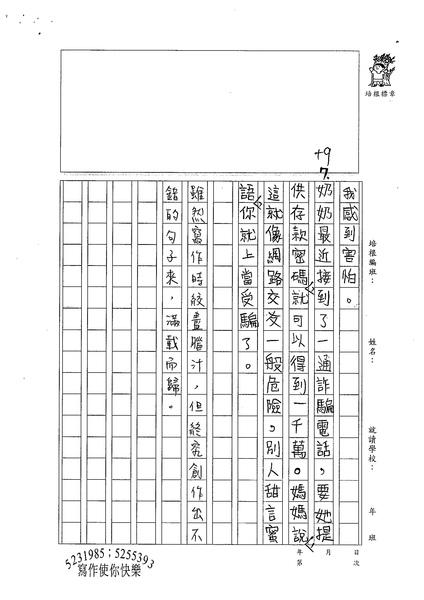 99W6106陳維昕 (3).jpg