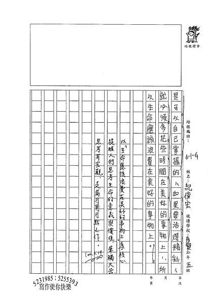 99WG401紀俊宏 (4).jpg