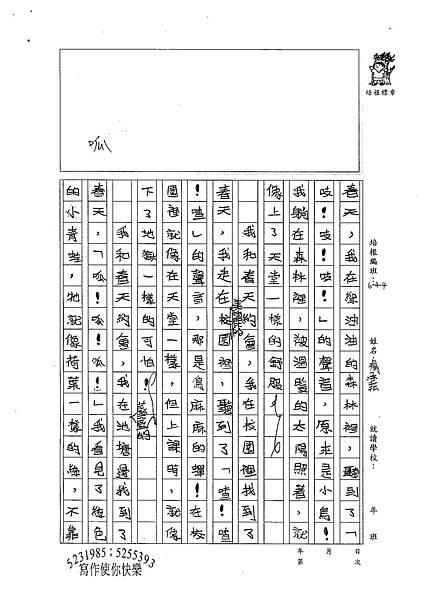 100W4408楊承耘 (2).jpg
