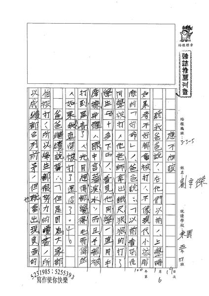 99W5306劉宇傑 (1).jpg
