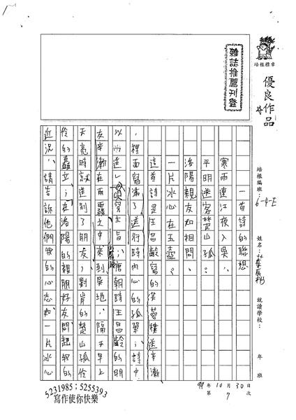99WE207葉辰彬 (1).jpg