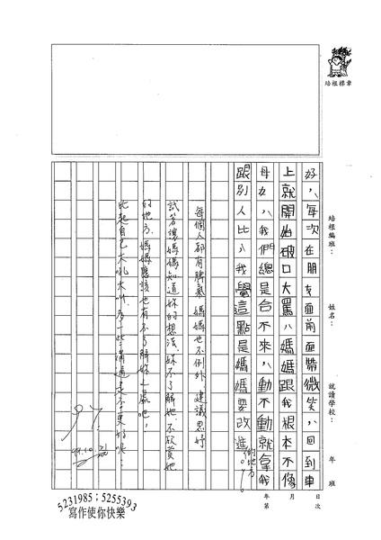99W5206陳思妤 (3).jpg