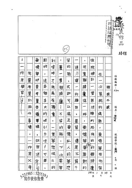 99W4307李昀陽 (1).jpg