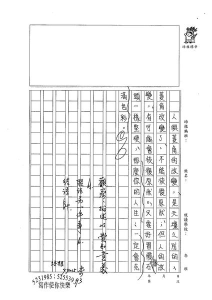 99WA203何冠儒 (3).jpg