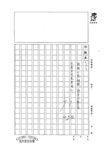 99W5202翁梓維 (3).jpg