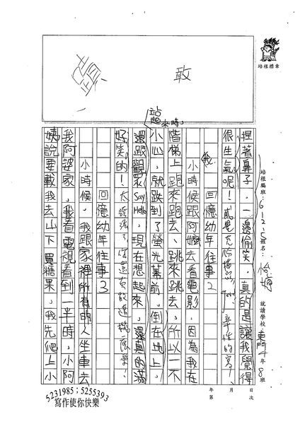 99W5105曹怡婷 (2).jpg