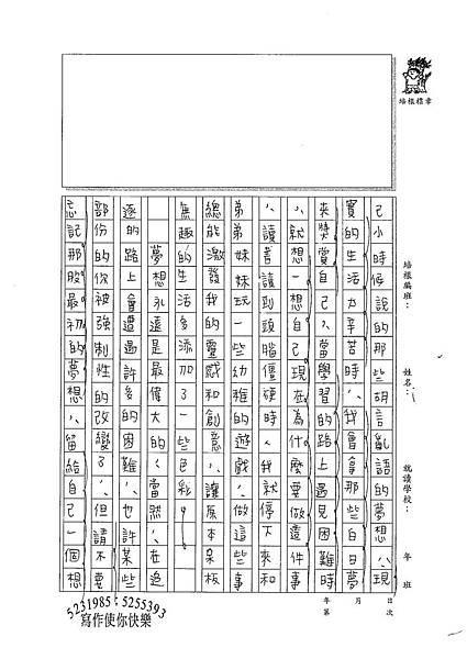 99WG401張民 (2).jpg