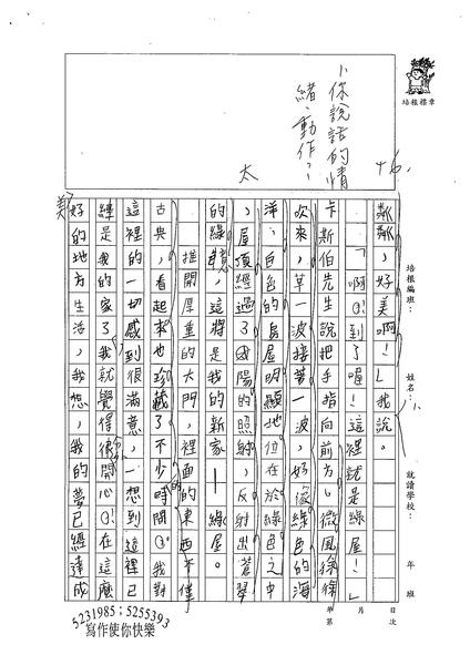 99W6107黃子倫 (2).jpg