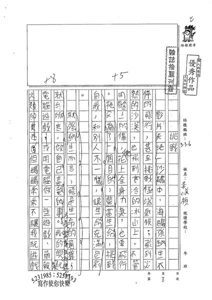 99W6308李峻禎 (1).jpg