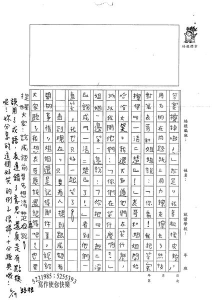 99W4102謝沄澐 (2).jpg