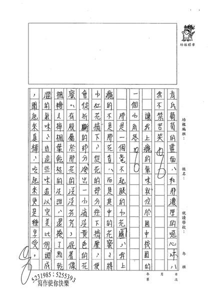 99WE107黃品禎 (3).jpg