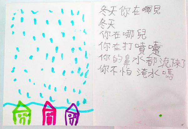 99Wp01李訓瑋 (2).JPG