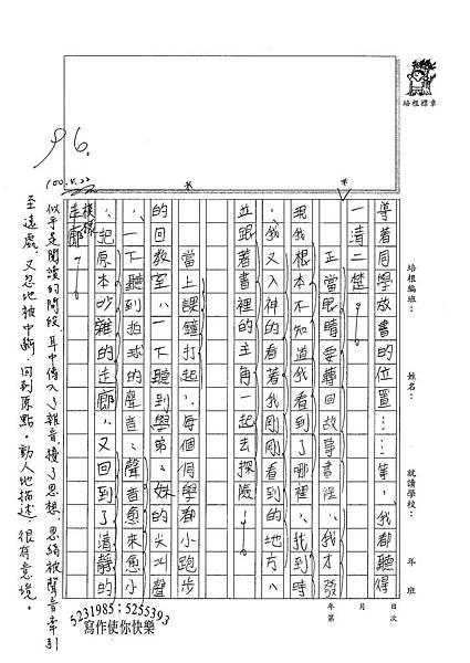 100W6404吳含予 (2).jpg