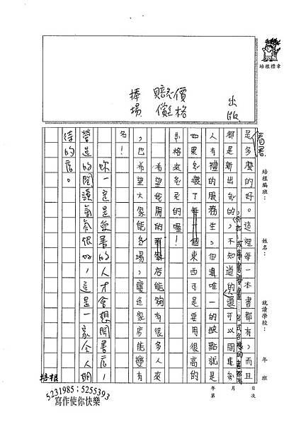 100W5402陳孟群 (2).jpg