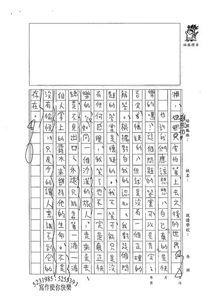 99WE302林家瑜 (2).jpg