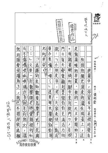 100W6408張昀登 (1).jpg