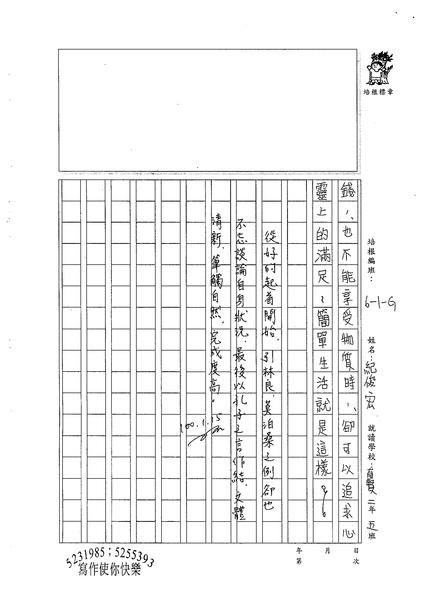 99WG305紀俊宏 (4).jpg