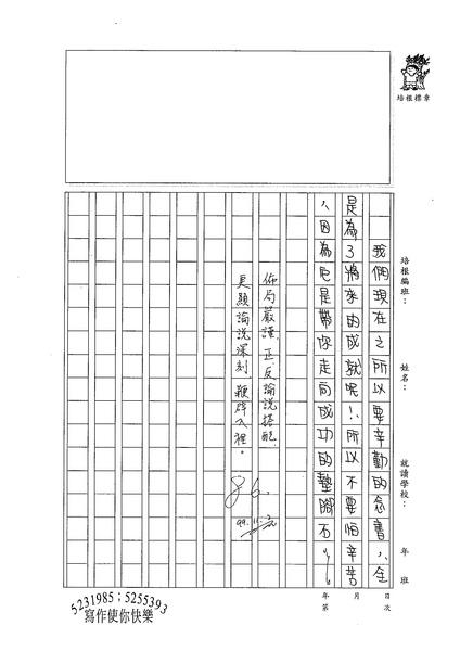 99WG207林彥豪 (3).jpg