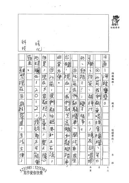 99W5109劉正翔 (2).jpg