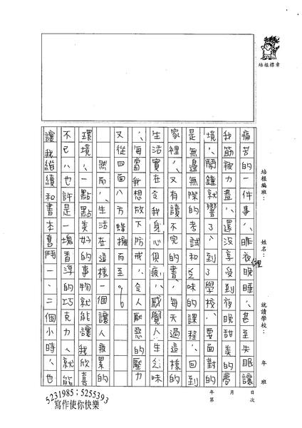 99WG205張民 (2).jpg